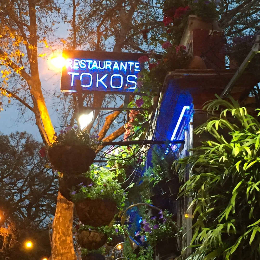Tokos entrance