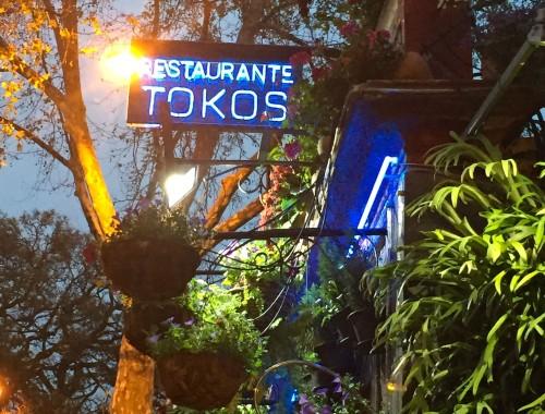 Tokos entrance
